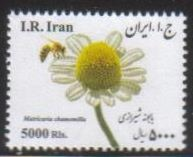 Scott #New Issue 2017-07, Medical Flowers, horizontal, 5000 Rial <p> <a href=&quot;/images/Iran-2017-07.jpg&quot;> <font color=green><b>View the image</font></a></font>