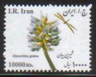 Scott #New Issue 2017-08, Medical Flowers, horizontal, 10,000 Rial <p> <a href=&quot;/images/Iran-2017-08.jpg&quot;> <font color=green><b>View the image</font></a></font>