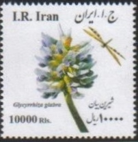 Scott #New Issue 2017-10, Medical Flowers, square, 10,000 Rial <p> <a href=&quot;/images/Iran-2017-10.jpg&quot;> <font color=green><b>View the image</font></a></font>