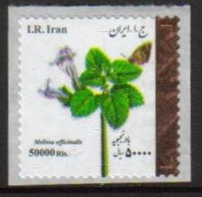 Scott #New Issue 2017-18,  Medical Flowers, 50,000 Rial, large size (the highest value stamp ever issued in Iran) <p> <a href=&quot;/images/Iran-2017-18.jpg&quot;> <font color=green><b>View the image</font></a></font>