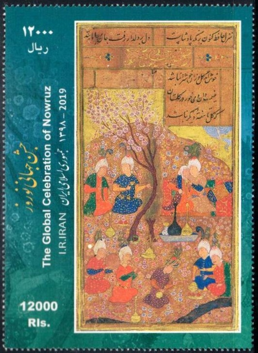 "Scott #New Issue 2019-06, Iranian New Year, Nowrooz<p> <a href=""/images/Iran-2019-06.jpg""> <font color=green><b>View the image</font></a></font>"