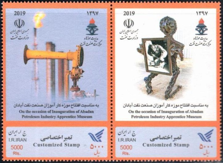 "Scott #New Issue 2019-07, Petroleum Industry, set of 2<p> <a href=""/images/Iran-2019-07.jpg""> <font color=green><b>View the image</font></a></font>"