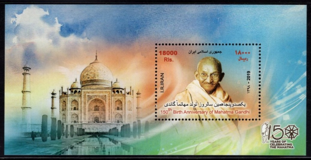 "Scott #New Issue 2019-09, Gandhi 150th Birth Anniversary, Souvenir Sheet<p> <a href=""/images/Iran-2019-09.jpg""> <font color=green><b>View the image</font></a></font>"