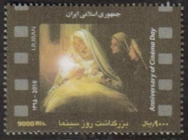 <font=98>New Issue #01, Christmas in Iran! (Cinema Day) <p> <a href=&quot;/images/Iran-50.jpg&quot;> <font color=green><b>View the image</font></a></font>