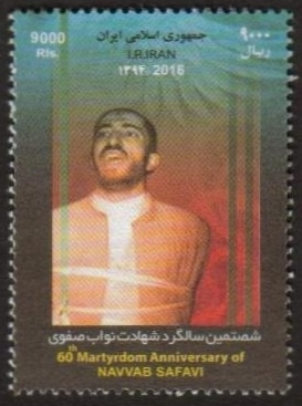 <font=97>New Issue #02, Navvab Safavi Martyr <p> <a href=&quot;/images/Iran-51.jpg&quot;> <font color=green><b>View the image</font></a></font>