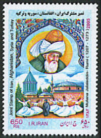 Scott #2911,  Iran-Afghanistan-Syria and Turkey Joint issue  650 Rials  <p> <a href=&quot;/shop/catalog/images/Iran-Scott-2911.jpg&quot;>   <font color=green><b>View the image</b></a></font>