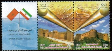 "Scott #2955 Iran-Morocco joint issue, 2 stamps + label  <p> <a href=""/images/Iran-Scott-2955.jpg"">   <font color=green><b>View the image</b></a></font>"