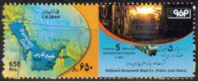 Scott #3029X, Persian Gulf and Mobarake Industry <p> <a href=&quot;/images/Iran-Scott-New-2012-17.jpg&quot;>   <font color=green><b>View the image</font></a>