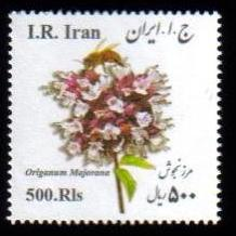 <font=53>New Issue #46, Medical Flowers, Origanum Majorana, 500 Rial large size <p> <a href=&quot;/images/Iran-Scott-New-2015-46.jpg&quot;> <font color=green><b>View the image</font></a></font>