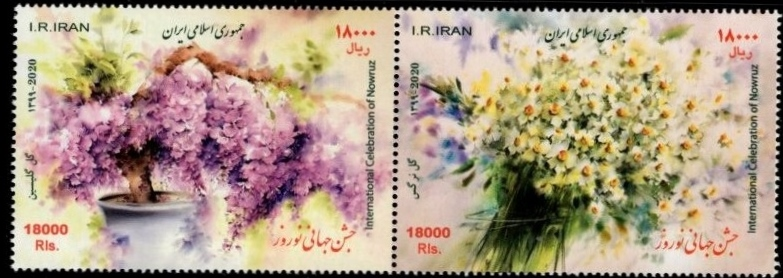 Scott New Issue 2020-02, Iranian New Year, Flowers, set of 2