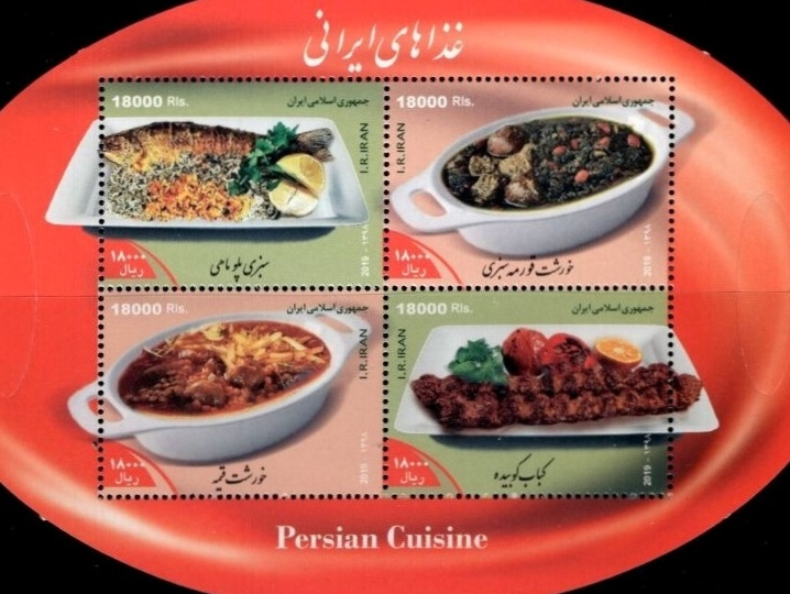 Scott New Issue 2020-07, Persian Cuisine, a Souvenir Sheet of 4 stamps
